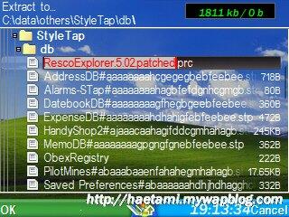 StyleTap03.jpg